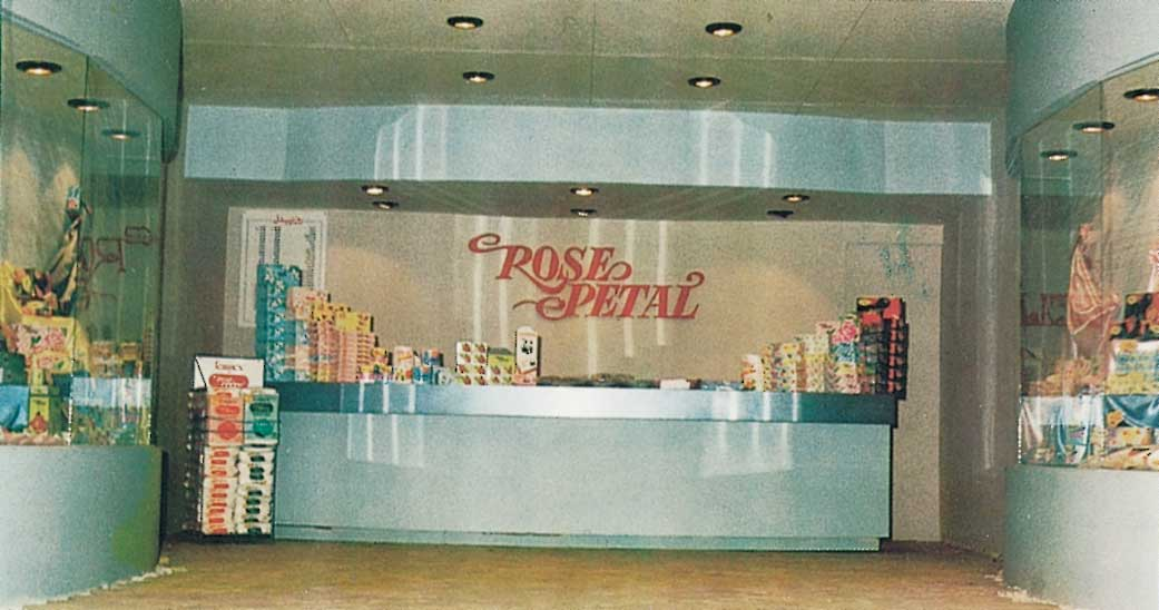 1982-CPD-stall